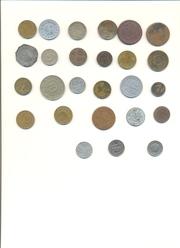 Монеты СССР в отличном состоянии