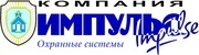 Интернет магазин охранных систем Импульс impulsekrm.com.ua