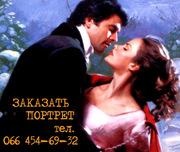 Портрет Донецк