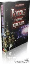 Продаю Уникальные книги