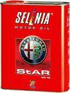 Масла моторные SELENIA- Италия. На Альфа-Ромео