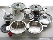 Новый набор посуды Bachmayer solingen.