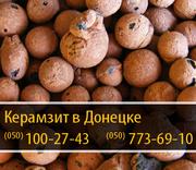 Керамзит в Донецке – (050) 100-27-43