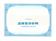 Продам дипломную работу по уголовному праву Украины