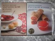 Энциклопедии по кулинарии