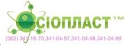 Грунт-эмаль АК-125ОЦМ,   олифа  «Оксоль»  – производим.
