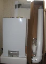 Продам газовую колонку Vaillant TurboMAG 14-2/0+труба