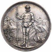 Грац третьих австрийской медалью фестиваля  1889 года
