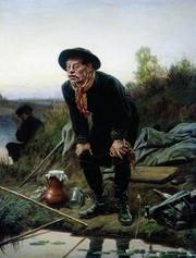 Продам картину 'Рыболов'