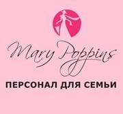 Работа няни в Донецке