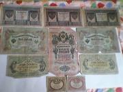 Продам деньги образца 1898-1909