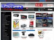Продажа автоаксессуаров,  тюнинг,  автоэлектроника,  ксенон