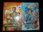 Продам книги Сергея Зайцева