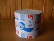 туалетная бумага оптом Харьков 65 mini