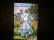 Продам сборник А.Пехов