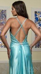 Выпускное платье б/у сдам в аренду или продам