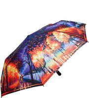 Зонты: продажа и ремонт