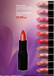 Декоративная косметика компании Farmasi по привлекательным ценам