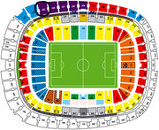 Недорого билеты Англия - Украина. 2-я кат. Евро 2012.