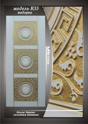 Производим входные, межкомнатные двери, МДФ-накладки