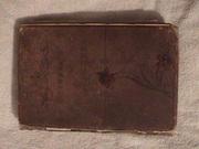 Сочинения А.С.Пушкина на старо-русском  языке, 19 век(1206стр.)