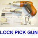 Инструмент для аварийного вскрытия авто, квартир, сейфов.