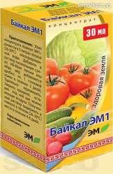 Микробиологическое удобрение Байкал ЭМ1