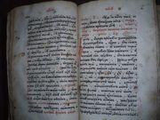 Антикварные книги,  Потребник иноческий 1639 г.