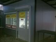 магазин в мариуполе