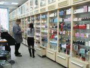 Парфюмерия косметика оптом и в розницу от прямых поставщиков из Европы