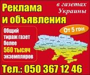 """""""Вестник + К"""" всеукраинский еженедельник"""