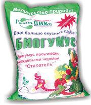 Биогумус превосходит навоз  по содержанию гумуса в 8-10 раз!