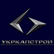 Строительство домов,  коттеджей от Укркапстрой.