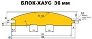 Блок-хаус сосна для отделки дома саун бань Донецк и область