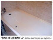 Восстановление ванн в Донецке