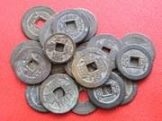 Продам монеты Средневекового Китая