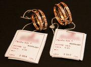 продам золотые обручальные кольца НОВЫЕ