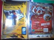 Коллекция журналов Мой игровой компьютер,  92 шт.,  2005 - 2008 гг.