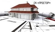 СК Простор. Строительные работы в Донецке