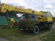 Продажа автокран КС-3577-2