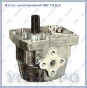 Насос шестеренный НШ 10 Д-3