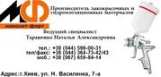 КО-100 Н кремнийорганичная  /Финишное атмосферостойкое покрытие/