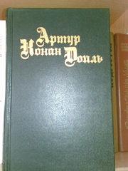 Артур Конан Дойль. Записки о Шерлоке Холмсе. Другие произведения.