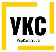 УкрКапСтрой - Мусоропровод современный