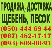 Купить песок Донецк в песочницу. Купить для песочницы песок в Донецке