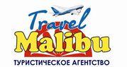 Туры из Донецка по Европе