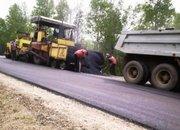 Асфальт с доставкой по Донецку и области
