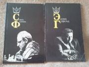 Шахматно-шашечная литература