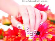 konad - аксессуары для дизайна ногтей
