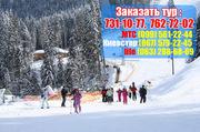 Карпаты из Донецка. Туры на Новый год 2014 – эконом тур